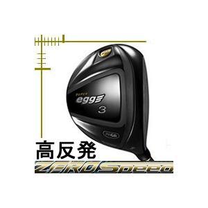 プロギア スーパー エッグ フェアウエイウッド ゼロスピーダーシリーズ カスタムモデル 高反発(Hi-COR)モデル 18年モデル|lockon