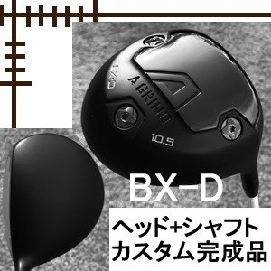Aデザインゴルフ Aグラインド BX-D ドライバー ヘッド+シャフト カスタムクラブ完成品 lockon