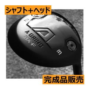 Aデザインゴルフ Aグラインド BX-F フェアウェイウッド ヘッド+シャフト カスタムクラブ完成品|lockon