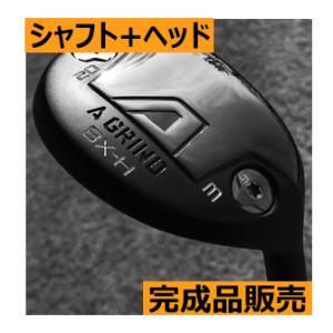 Aデザインゴルフ Aグラインド BX-H ユーティリティ ヘッド+シャフト カスタムクラブ完成品|lockon