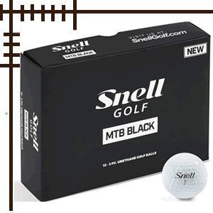 スネルゴルフ MTB ブラック ボール lockon