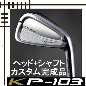 カムイ KP-103 アイアン 6個(5番〜PW)セット ヘッド+シャフト カスタムクラブ完成品|lockon
