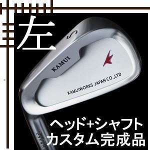 レフティ カムイワークス KM-III フォージド アイアン 7個(5番〜P・AW)セット ヘッド+シャフト カスタムクラブ完成品|lockon