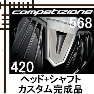 バルド COMPETIZIONE 568 STRONG LUCK 420 ドライバー ヘッド+シャフト カスタムクラブ完成品 lockon