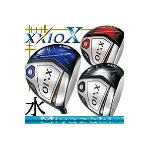 先行予約 ダンロップ ゼクシオ10 テン ドライバー ミヤザキ コスマ ブルーシリーズ カスタムモデル|lockon