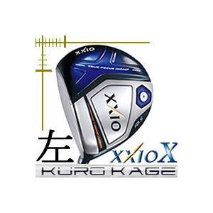 先行予約 レフティ ダンロップ ゼクシオ10 テン ドライバー クロカゲ XTシリーズ カスタムモデル|lockon