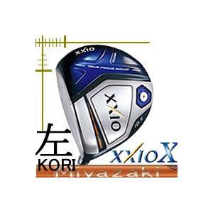 先行予約 レフティ ダンロップ ゼクシオ10 テン ドライバー ミヤザキ カウラ KORI(氷)シリーズ カスタムモデル|lockon