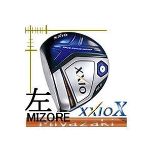 先行予約 レフティ ダンロップ ゼクシオ10 テン ドライバー ミヤザキ カウラ MIZORE(霙)シリーズ カスタムモデル|lockon