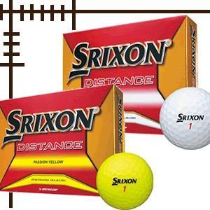 ダンロップ スリクソン ディスタンス ボール 18年モデル|lockon