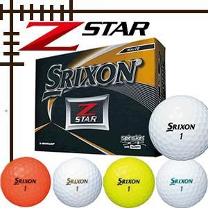 ダンロップ スリクソン NEW Z-STAR ボール 19年モデル|lockon