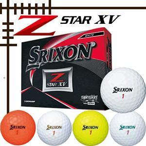 ダンロップ スリクソン NEW Z-STAR XV ボール 19年モデル|lockon