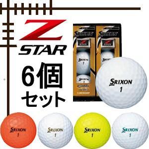 ダンロップ スリクソン NEW Z-STAR ボール 19年モデル 6個販売|lockon