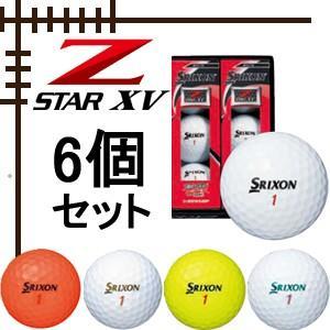 ダンロップ スリクソン NEW Z-STAR XV ボール 19年モデル 6個販売|lockon