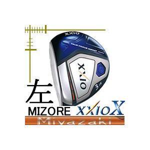 先行予約 レフティ ダンロップ ゼクシオ10 テン フェアウェイウッド ミヤザキ カウラ MIZORE(霙)シリーズ カスタムモデル|lockon