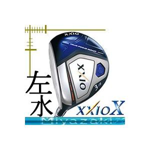 先行予約 レフティ ダンロップ ゼクシオ10 テン フェアウェイウッド ミヤザキ コスマ ブルーシリーズ カスタムモデル|lockon