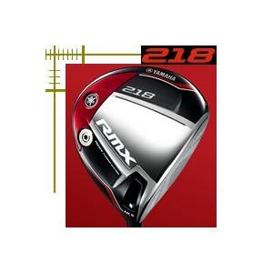 先行予約 ヤマハ インプレス リミックス RMX 218 ドライバー ディアマナ RF60カーボンシャフト 18年モデル lockon