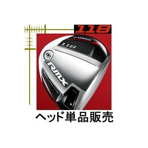 ヤマハ インプレス リミックス RMX 118 ドライバー 18年モデル ヘッド単体販売 lockon
