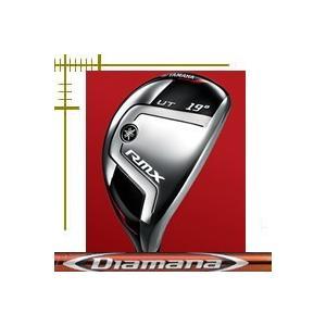 ヤマハ インプレス リミックス RMX ユーティリティ ディアマナ RFシリーズ カスタムモデル 18年モデル lockon