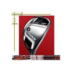 ヤマハ インプレス リミックス RMX ユーティリティ ツアーAD IZシリーズ カスタムモデル 18年モデル lockon