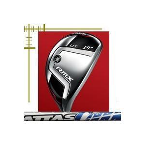 ヤマハ インプレス リミックス RMX ユーティリティ アッタス クールシリーズ カスタムモデル 18年モデル lockon