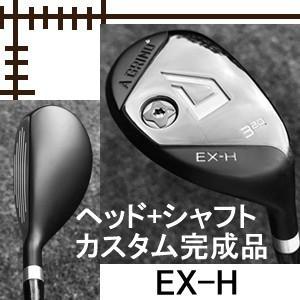 Aデザインゴルフ Aグラインド EX-H ユーティリティ ヘッド+シャフト カスタムクラブ完成品|lockon