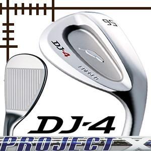 フォーティーン DJ-4 ウエッジ プロジェクトX LZシリーズ カスタムモデル lockon