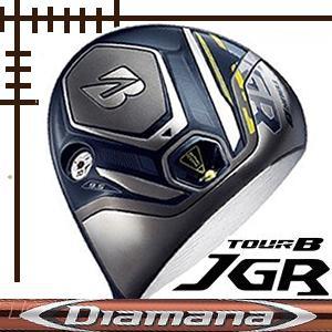 ブリヂストンゴルフ ツアーB JGR ドライバー ディアマナ RFシリーズ カスタムモデル 19年モ...