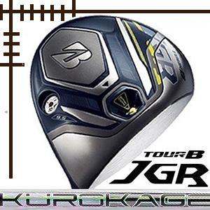 ブリヂストンゴルフ ツアーB JGR ドライバー クロカゲ XDシリーズ カスタムモデル 19年モデ...