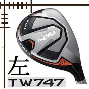 レフティ ホンマ TW747 ユーティリティ ヴィザード UT-H 7カーボンシャフト|lockon