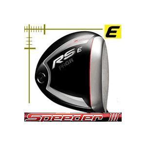 プロギア RS E ドライバー スピーダー エボリューション 3シリーズ カスタムモデル 19年モデ...