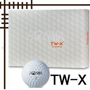 ホンマ TW-X ボール 2018年モデル lockon