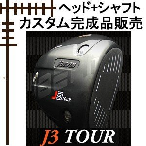 jBEAM J3 ツアー ドライバー ヘッド単体販売 lockon