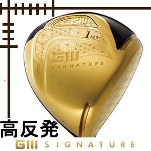 グローブライド GIII シグネチャー レディス ドライバー 高反発(Hi-COR)モデル カスタムモデル 19年モデル lockon