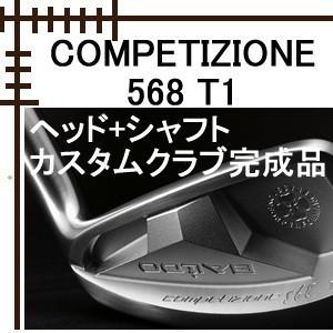 バルド COMPETIZIONE 568 T1 アイアン 6個(5番〜PW)セット ヘッド+シャフト カスタムクラブ完成品|lockon