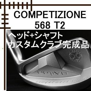 バルド COMPETIZIONE 568 T2 アイアン 6個(5番〜PW)セット ヘッド+シャフト カスタムクラブ完成品|lockon