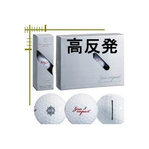 キャスコ ゼウス インパクト ボール 高反発(非公認級)モデル lockon