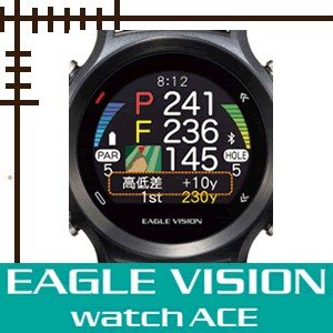 イーグルビジョン watch ACE ウオッチエース ブラック ゴルフナビ 2019年型|lockon