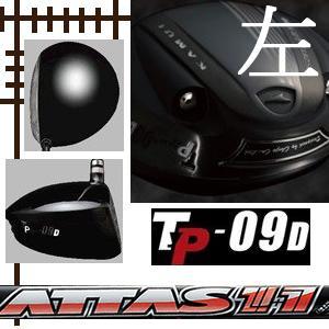 レフティ カムイ TP-09D ディープ ドライバー アッタス 11(ジャック)シリーズ カスタムモデル|lockon