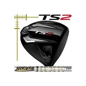 タイトリスト TS2 ドライバー ツアーAD TPシリーズ カスタムモデル 日本仕様 19年モデル