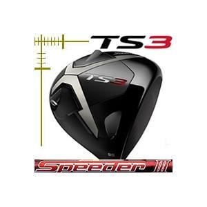 タイトリスト TS3 ドライバー スピーダー エボリューション 3シリーズ カスタムモデル 日本仕様...