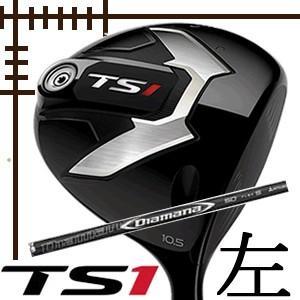 レフティ タイトリスト TS1 ドライバー タイトリストディアマナ50カーボンシャフト 19年モデル 日本仕様|lockon