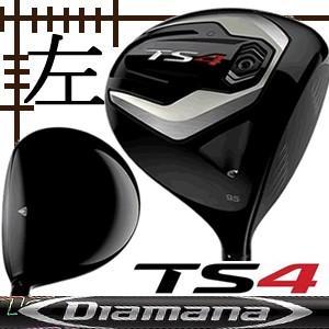 レフティ タイトリスト TS4 ドライバー ディアマナ DFシリーズ カスタムモデル 日本仕様 19年 数量限定モデル|lockon