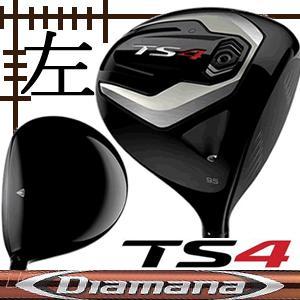 レフティ タイトリスト TS4 ドライバー ディアマナ RFシリーズ カスタムモデル 日本仕様 19年 数量限定モデル|lockon