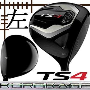 レフティ タイトリスト TS4 ドライバー クロカゲ XDシリーズ カスタムモデル 日本仕様 19年 数量限定モデル|lockon