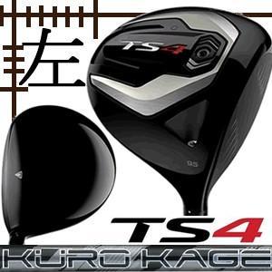 レフティ タイトリスト TS4 ドライバー クロカゲ XMシリーズ カスタムモデル 日本仕様 19年 数量限定モデル|lockon
