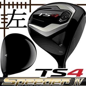 レフティ タイトリスト TS4 ドライバー スピーダー エボリューション 4シリーズ カスタムモデル 日本仕様 19年 数量限定モデル|lockon
