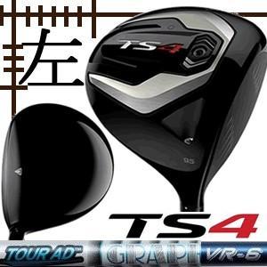 レフティ タイトリスト TS4 ドライバー ツアーAD VRシリーズ カスタムモデル 日本仕様 19年 数量限定モデル|lockon