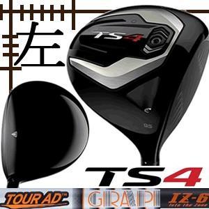 レフティ タイトリスト TS4 ドライバー ツアーAD IZシリーズ カスタムモデル 日本仕様 19年 数量限定モデル|lockon
