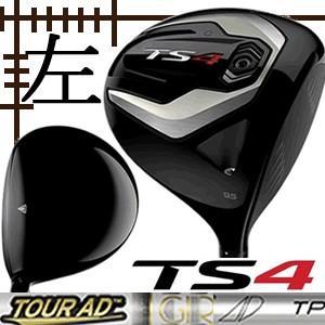 レフティ タイトリスト TS4 ドライバー ツアーAD TPシリーズ カスタムモデル 日本仕様 19年 数量限定モデル|lockon