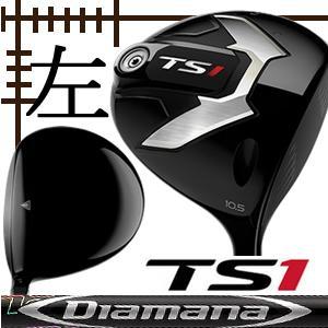 レフティ タイトリスト TS1 ドライバー ディアマナ DFシリーズ カスタムモデル 日本仕様 19年モデル|lockon